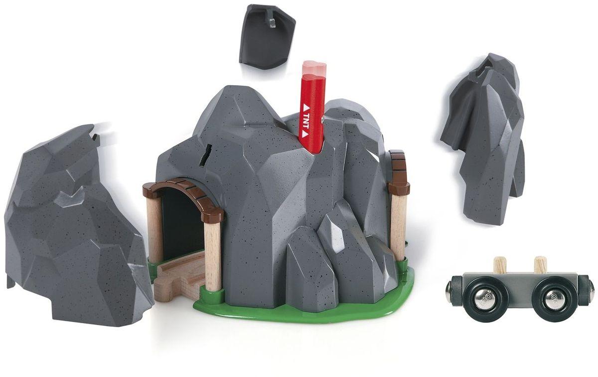 Brio Железная дорога с туннелем и взрывчаткой33352Проделайте туннель в горе, чтобы дать поезду проехать! Нужно вставить взывчатку в специальное отверстие в горе, и ты увидишь, как куски камня разлетаются в стороны, освобождая путь. В набор входит грузовой вагончик.