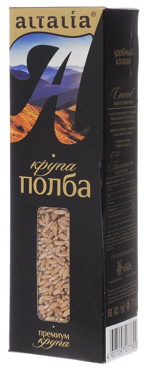 Altalia крупа полба шлифованная №1, 300 гбмя046Полба Altalia - прародительница пшеницы, самый древний хлебный злак с неизменным веками набором хромосом. Полба пробуждает генетическую память здорового организма человека. С давних времен она присутствует в рационе человека и используется в рецептах традиционной русской кухни. Полба употребляется в качестве гарнира, начинки в пирогах и даже десертах. В зерне полбы содержится сбалансированное сочетание питательных веществ, именно поэтому она сохраняет свою ценность даже при самом тонком помоле. Каша из полбы быстро насыщает организм, дарит бодрость и энергию надолго.