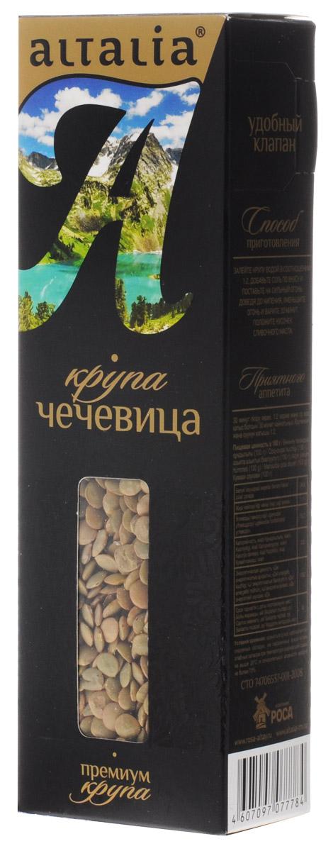 Altalia крупа чечевица, 300 гбмя045Чечевица Altalia - одна из самых древних растительных культур. Восхитительна чечевица и по вкусовым качествам. Нежная, с приятным ореховым привкусом она хороша как в холодном виде в салатах, так и в горячем - в супах и кашах.