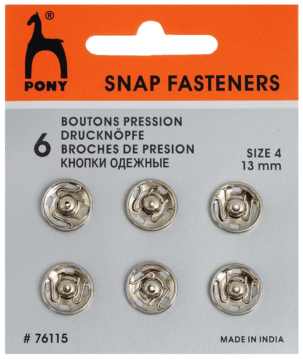 Кнопка одежная Pony, цвет: серебристый, 6 шт76115Одежные кнопки Pony изготовлены из стали.. Набор состоит из 6 кнопок одинакового размера. В составе нет никеля, что делает их более безопасными в применении.