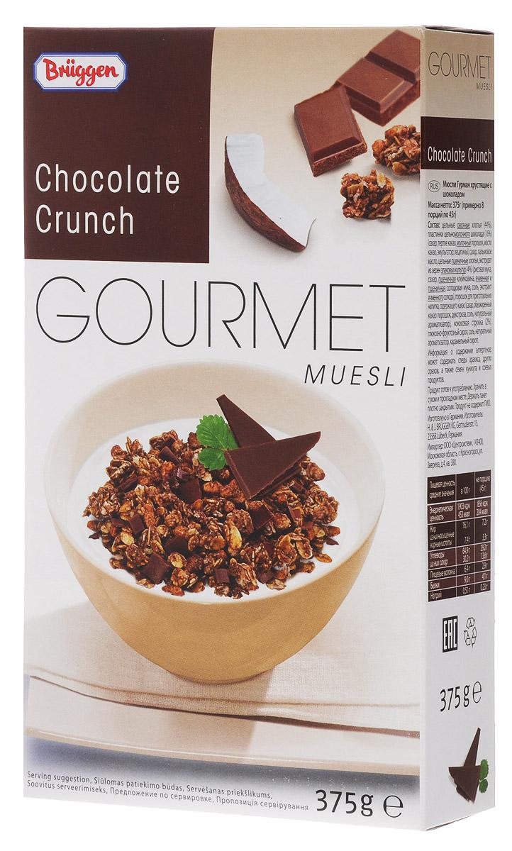 Gourmet мюсли шоколадные хрустящие, 375 г