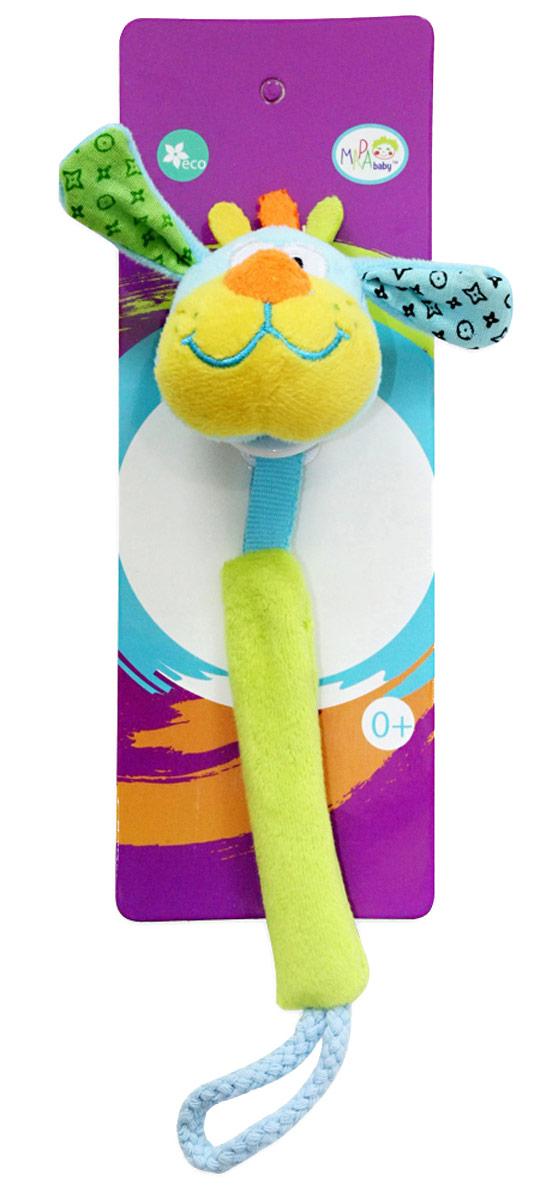 Mara Baby Развивающая игрушка Собачка25845Развивающие игрушки учат малыша взаимодействовать с окружающим миром, знакомят со свойствами разных предметов, помогают развивать основные рефлексы (внимание, моторику рук, цветовое восприятие). Развивающая игрушка Собачка с клипсой и мягкой петелькой - можно пристегнуть к одежде или надеть на ручку малыша. Игрушка привлекает внимание и способствует развитию слуха и зрения.