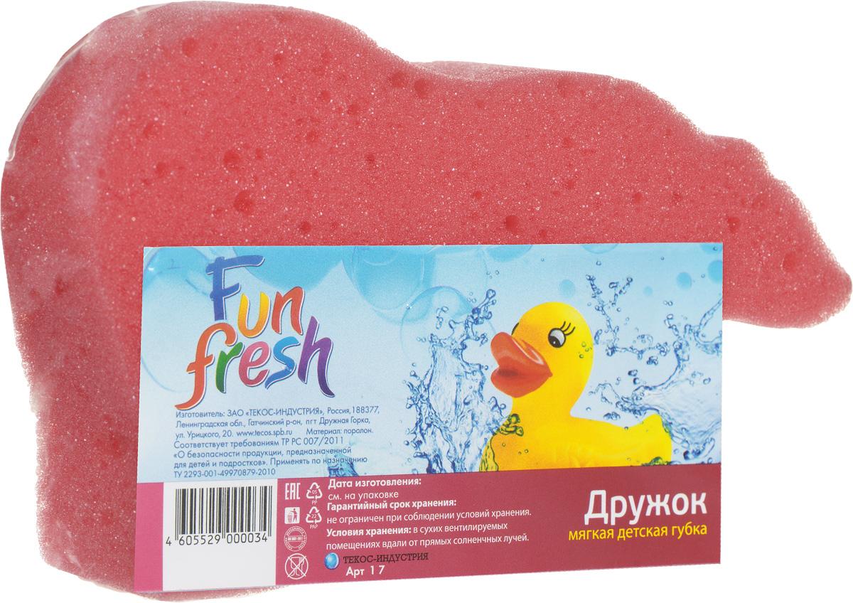 Губка для детской кожи Fun Fresh Дружок. Медведь, цвет: розовый1. 7_медведь_розовый