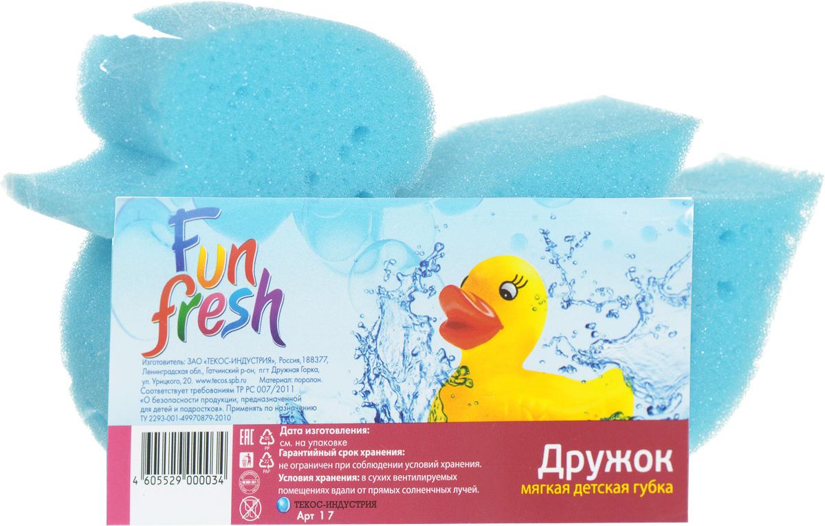 Губка для детской кожи Fun Fresh Дружок. Утка, цвет: голубой1. 7_утка голубой