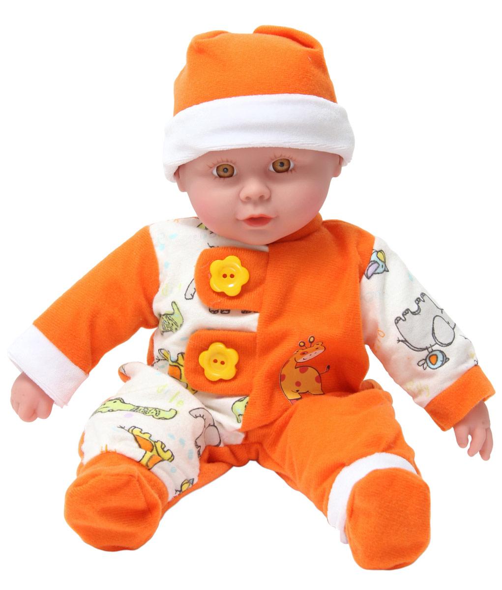Lisa Jane Пупс озвученный в оранжевом наряде 4034740347