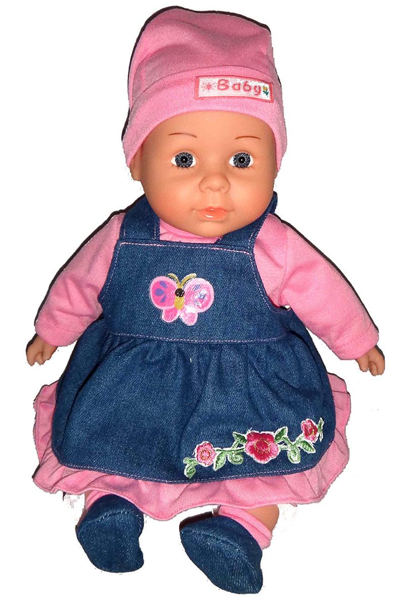 Lisa Jane Пупс озвученный в наряде из розового денима40348