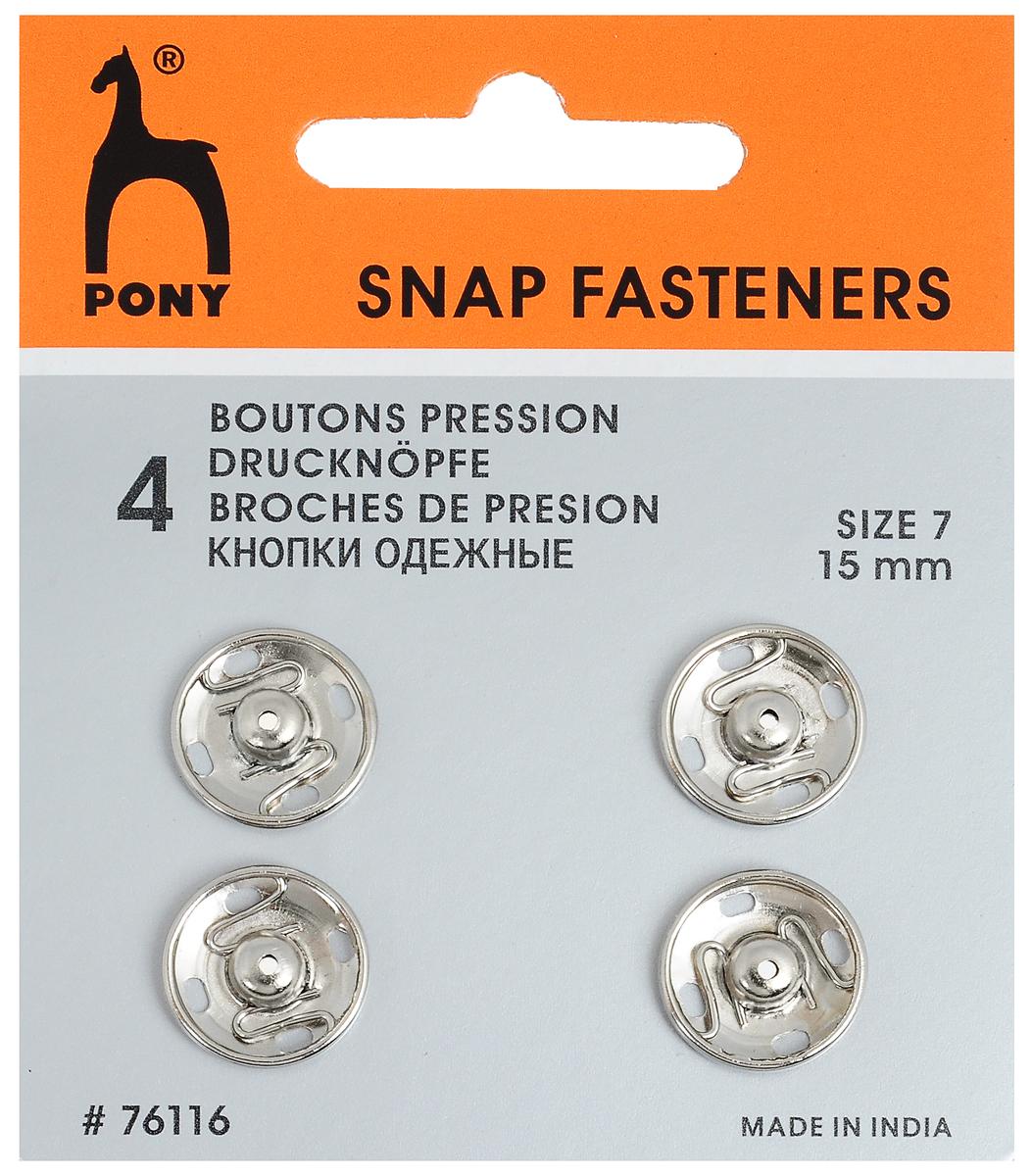 Кнопка одежная Pony, цвет: серебристый, 4 шт76116Одежные кнопки Pony изготовлены из никеля. Диаметр кнопки - 15 мм. В состав набора входит четыре кнопки одинакового размера.