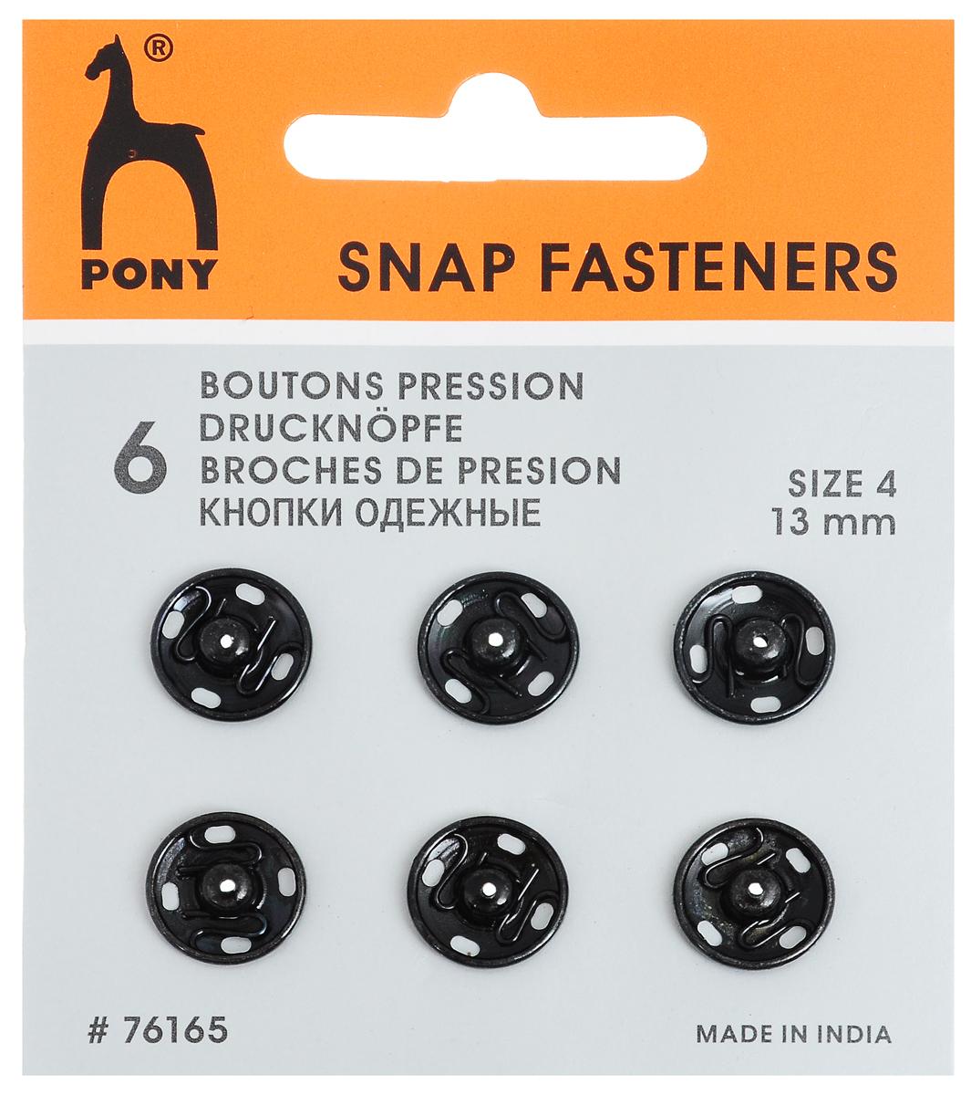 Кнопки одежные Pony, 13 мм, цвет: черный, 6 шт. 7616576165Кнопки одежные. Сталь. Диаметр 13 мм. Один размер. Черные. 6 шт. Картон.