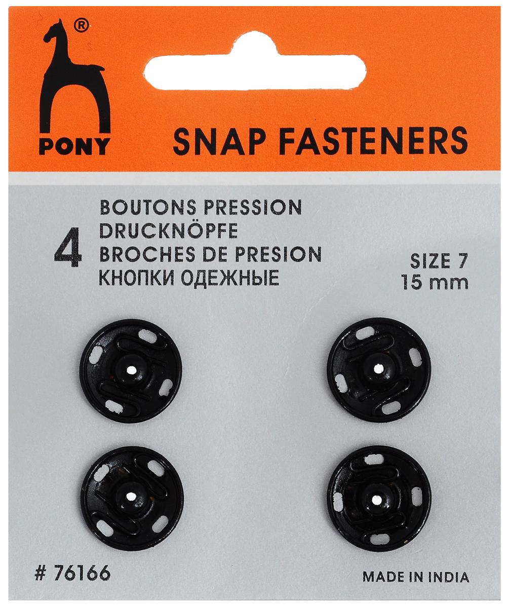 Кнопка одежная Pony, цвет: черный, 4 шт76166Одежные кнопки Pony изготовлены из никеля. Диаметр кнопки - 15 мм. В состав набора входит четыре кнопки одинакового размера.