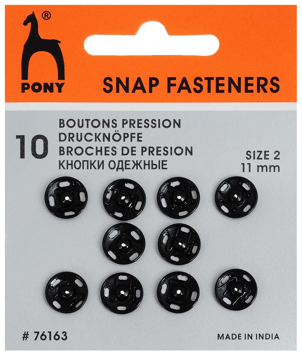 Кнопка одежная Pony, цвет: черный, 10 шт76163Одежные кнопки Pony изготовлены из стали. Диаметр кнопки 11 мм. В комплект входят 10 кнопок одинакового размера.