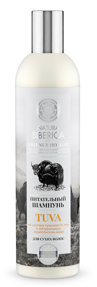 Natura Siberica Питательный шампунь на молоке тувинского яка и натуральном монгольском меде Tuva 400 мл086-61-36787Питательный шампунь мягко очищает и насыщает волосы необходимыми элементами, возвращая им здоровый вид и природный блеск. Молоко тувинского яка – неиссякаемый жизненный источник силы ваших волос. Оно содержит витамины и минеральные вещества, которые питают волосы, приподнимают их от корней, не утяжеляя их, что облегчает процесс расчесывания. Натуральный мед содержит витамины группы В, Е, К, С, которые укрепляют волосы по всей длине, заряжая их энергией. После применения бальзама ваши волосы сияют красотой.