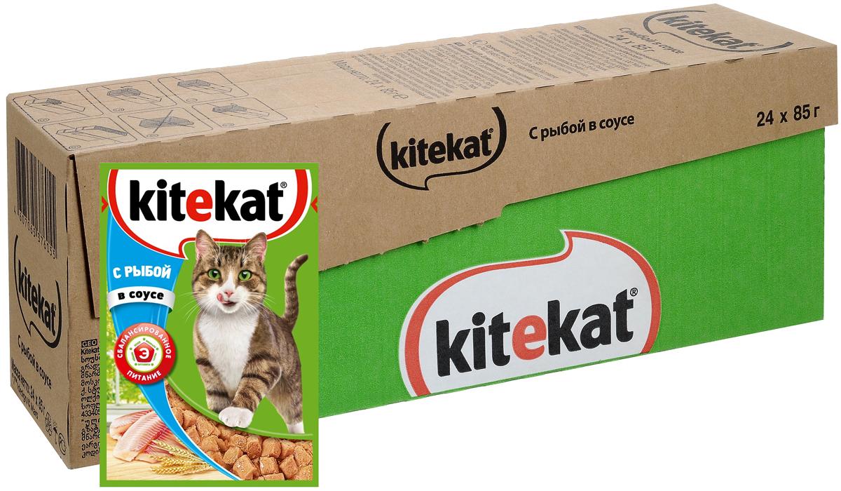 Консервы Kitekat для взрослых кошек, с рыбой в соусе, 85 г х 24 шт41379Консервы Kitekat - это порция сочных кусочков с рыбой, приготовленных по особому рецепту. В основе корма формула сбалансированного питания, которая содержит белки, минералы, витамины, таурин и животные жиры. Порадуйте вашего питомца - в каждой порции только качественные продукты, как и те, что на вашей кухне: мясные ингредиенты, злаки и жиры животного происхождения. Все натуральные свойства сохранены и правильно сбалансированы для энергии и здоровья вашего кота. Товар сертифицирован.
