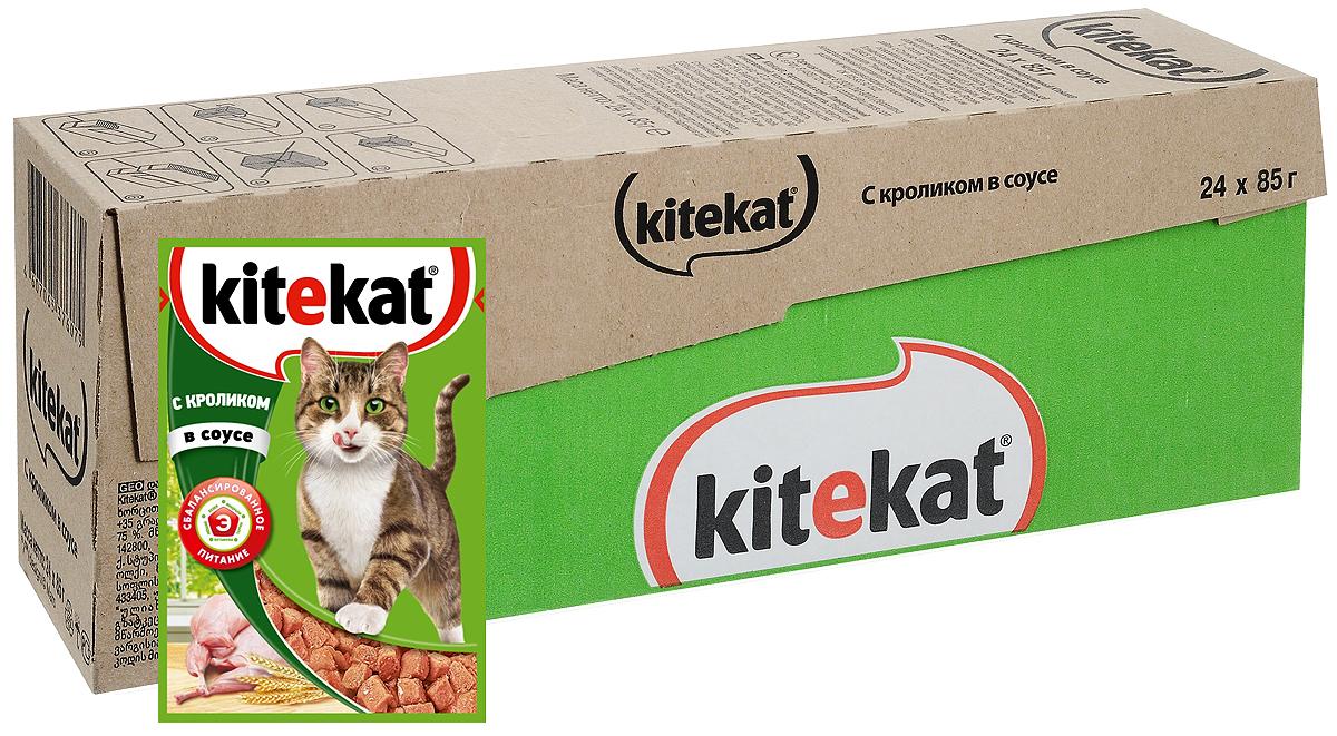 Консервы Kitekat для взрослых кошек, с кроликом в соусе, 85 г х 24 шт41376Консервы Kitekat - это порция сочных кусочков с кроликом, приготовленных по особому рецепту. В основе корма формула сбалансированного питания, которая содержит белки, минералы, витамины, таурин и животные жиры. Порадуйте вашего питомца - в каждой порции только качественные продукты, как и те, что на вашей кухне: мясные ингредиенты, злаки и жиры животного происхождения. Все натуральные свойства сохранены и правильно сбалансированы для энергии и здоровья вашего кота. В упаковке 24 пауча по 85 г. Товар сертифицирован.