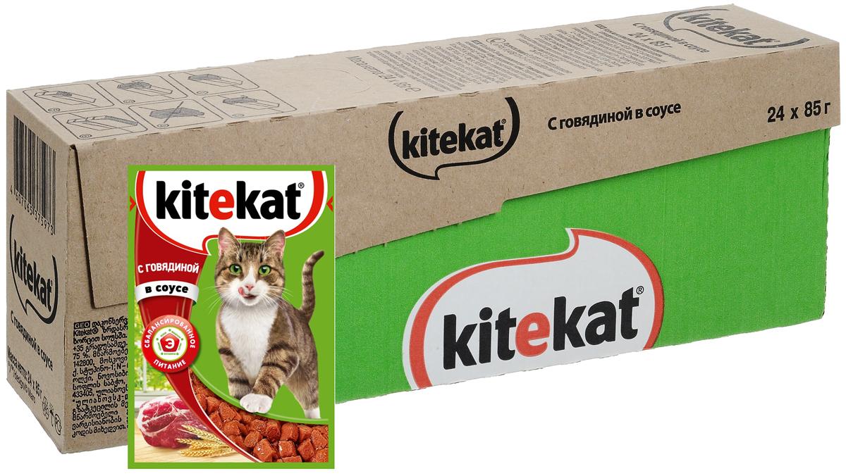 Консервы Kitekat для взрослых кошек, с говядиной в соусе, 85 г х 24 шт41372Консервы Kitekat - это порция сочных кусочков с говядиной, приготовленных по особому рецепту. В основе корма формула сбалансированного питания, которая содержит белки, минералы, витамины, таурин и животные жиры. Порадуйте вашего питомца - в каждой порции только качественные продукты, как и те, что на вашей кухне: мясные ингредиенты, злаки и жиры животного происхождения. Все натуральные свойства сохранены и правильно сбалансированы для энергии и здоровья вашего кота. В упаковке 24 пауча по 85 г. Товар сертифицирован.