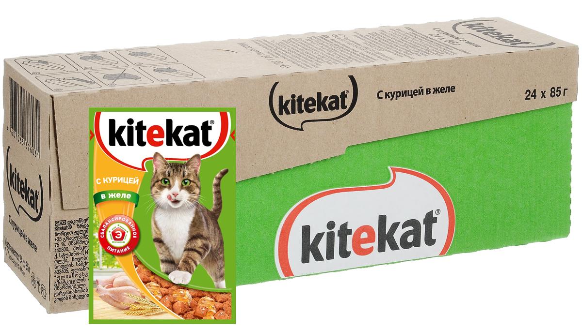 Консервы Kitekat для взрослых кошек, с курицей в желе, 85 г х 24 шт41375Консервы Kitekat - это порция сочных кусочков с курицей, приготовленных по особому рецепту. В основе корма формула сбалансированного питания, которая содержит белки, минералы, витамины, таурин и животные жиры. Порадуйте вашего питомца - в каждой порции только качественные продукты, как и те, что на вашей кухне: мясные ингредиенты, злаки и жиры животного происхождения. Все натуральные свойства сохранены и правильно сбалансированы для энергии и здоровья вашего кота. В упаковке 24 пауча по 85 г. Товар сертифицирован.