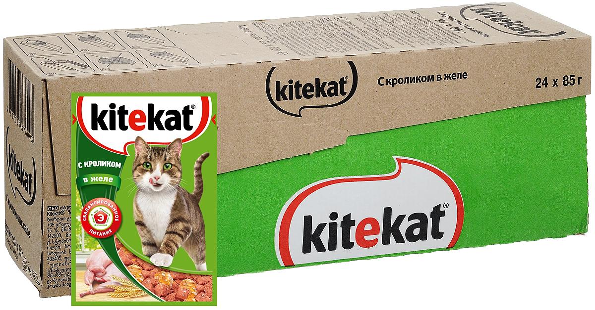Консервы Kitekat для взрослых кошек, с кроликом в желе, 85 г х 24 шт41377Консервы Kitekat - это порция сочных кусочков с кроликом, приготовленных по особому рецепту. В основе корма формула сбалансированного питания, которая содержит белки, минералы, витамины, таурин и животные жиры. Порадуйте вашего питомца - в каждой порции только качественные продукты, как и те, что на вашей кухне: мясные ингредиенты, злаки и жиры животного происхождения. Все натуральные свойства сохранены и правильно сбалансированы для энергии и здоровья вашего кота. В упаковке 24 пауча по 85 г. Товар сертифицирован.