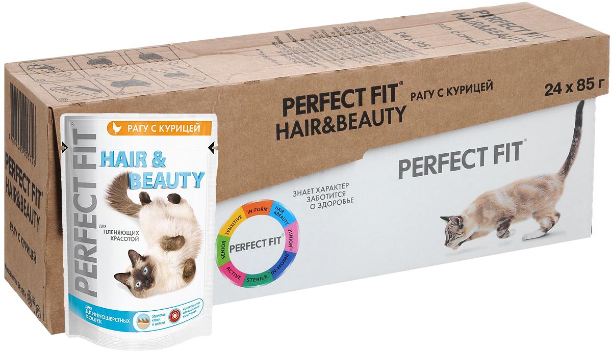 Консервы Perfect Fit Hair & Beauty для длинношерстных кошек, рагу с курицей, 85 г х 24 шт41407Корм консервированный Perfect Fit Hair & Beauty - высококачественное питание, специально приготовленное, чтобы поддержать здоровье и красоту домашних кошек с пушистой шерстью. Если у кошки длинная и блестящая шерсть, она чувствует себя настоящей моделью. Пушистые красавицы и красавцы грациозно и с достоинством ухаживают за своей шерсткой, но им необходимо особое питание, помогающее заботиться о красоте и здоровье шерсти. Особенности корма: - способствует поддержанию здоровой кожи и блестящей шерсти благодаря содержанию линолевой кислоты и цинка, - содержит натуральную клетчатку, помогающую контролировать образование комочков шерсти и способствующую выведению шерсти из организма кошки, - не содержит сои, консервантов, ароматизаторов, искусственных красителей, усилителей вкуса. Состав: мясо и субпродукты (в том числе курица минимум 14%), злаки, растительное масло, клетчатка, таурин, витамины, минеральные вещества. ...