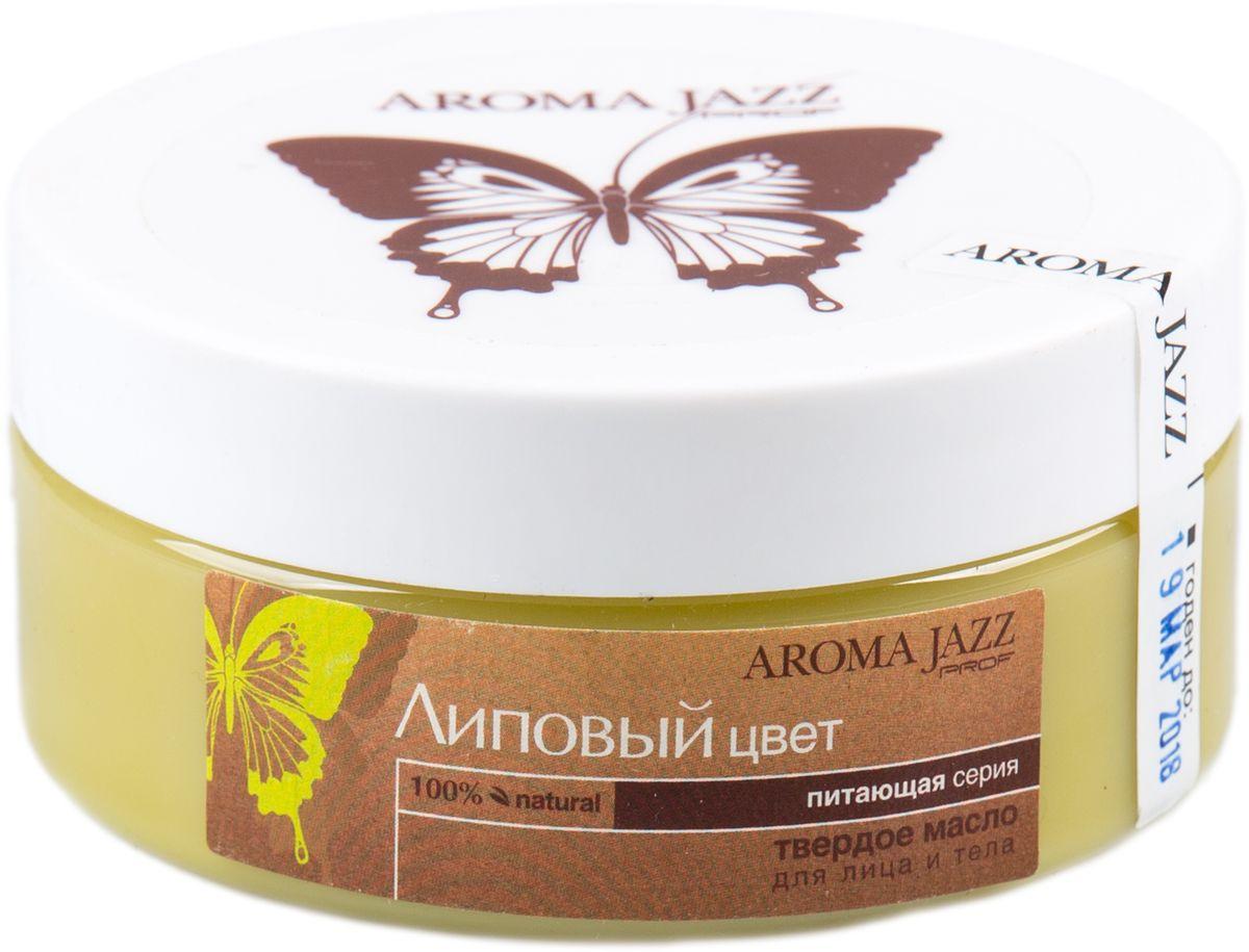 Aroma Jazz Твердое масло Липовый цвет, 150 мл0156Действие: стимулирует регенерацию, синтез коллагена и эластина, восстанавливает баланс всех элементов соединительной ткани, обеспечивает детоксикацию и обновление клеток, усиливает кислородный обмен. Устраняет землистый цвет лица, сокращает поры, укрепляет стенки капилляров, устраняет отеки, подтягивает кожу, разглаживая морщинки. Кожа становится мягкой, нежной, свежей, упругой и обретает однородную текстуру. Противопоказания: индивидуальная непереносимость компонентов продукта.