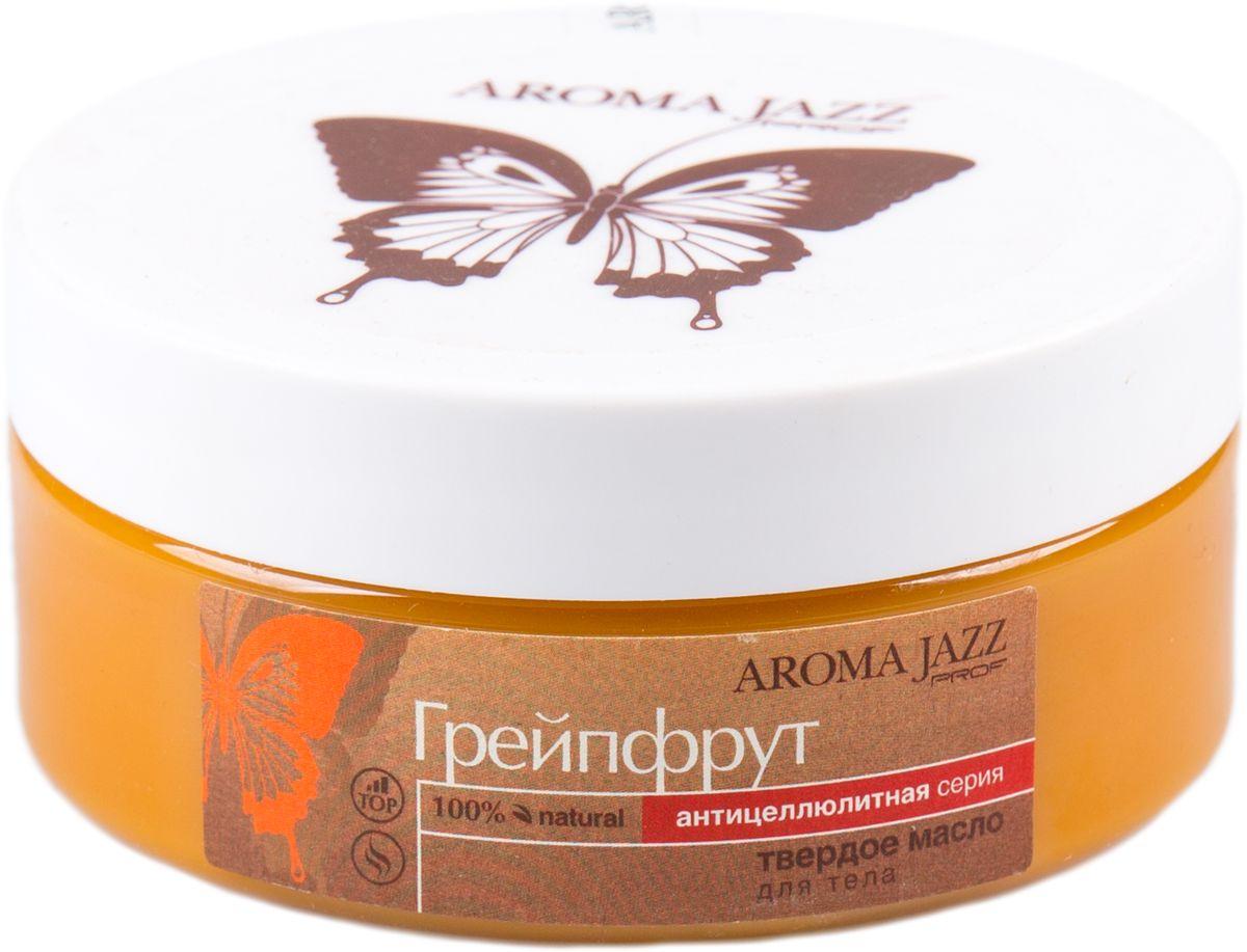 Aroma Jazz Твердое масло Грейпфрут, 150 мл0160Действие: повышает упругость кожи, укрепляет стенки капилляров, ускоряет кровообращение, выводит из организма токсины и шлаки, обладает выраженными антицеллюлитным и разогревающим свойствами. Масло отлично подходит не только для различных видов массажа, но и для процедур обертывания. Противопоказания: индивидуальная непереносимость компонентов продукта.