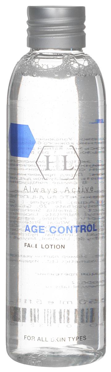 Holy Land Лосьон для лица Age Control Face Lotion, 150 мл112024Лосьон для всех типов кожи. Не содержит спирта. Успокаивает и подтягивает кожу, способствует восстановлению кожного барьера. Активные компоненты: Экстракт гамамелиса, гидролизованный растительный протеин, витамин Е, линоленовая кислота, витамин А, экстракт ромашки, экстракт листьев зеленого чая.