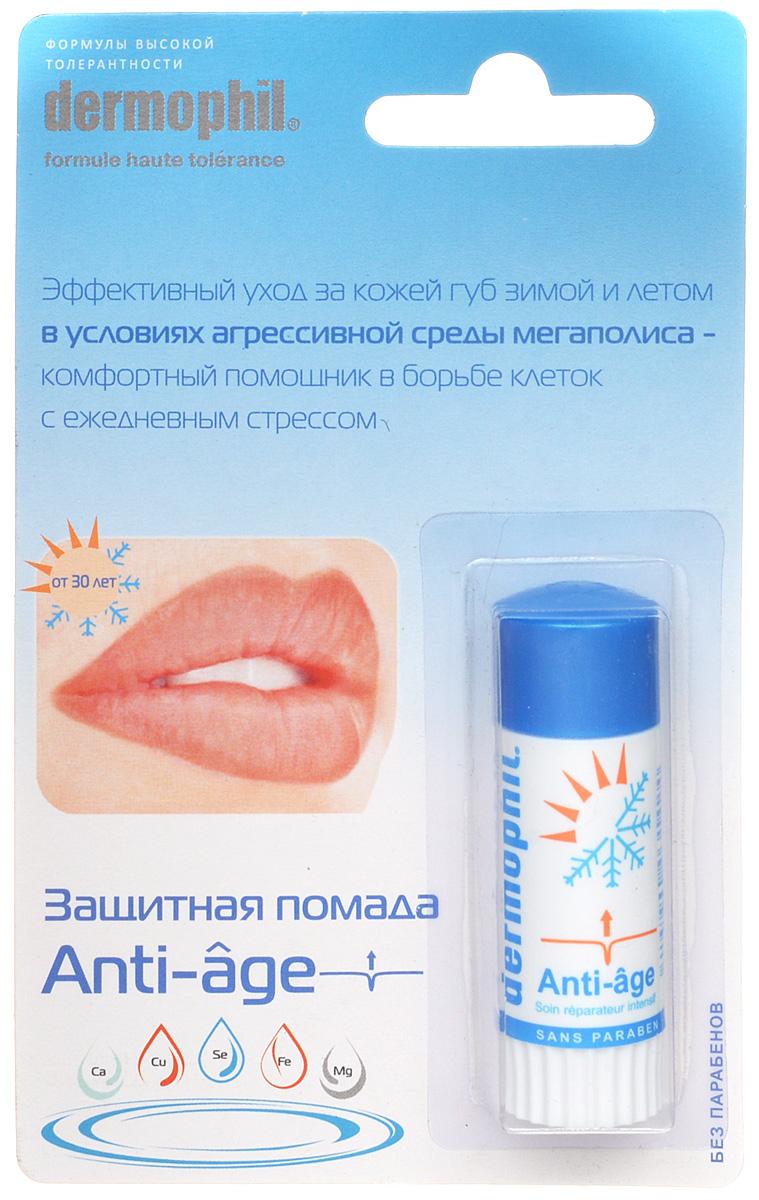 Губная помада Dermophil Anti-Age, защитная, 4 г41590003142Защитная губная помада Anti-Age обеспечивает эффективный уход за кожей губ летом и зимой в условиях агрессивной среды мегаполиса - комфортный помощник в борьбе клеток с ежедневным стрессом. В состав входит термальная вода Баньоль-де-Лорн с содержанием: - Fe - катализирует процессы дыхания в клетках, способствует насыщению их кислородом; - Se - противодействует токсическому влиянию тяжелых металлов; - Mg - возвращает энергию клеткам; - Si - способствует биосинтезу коллагена, придавая соединительной ткани прочности и упругость; - Cu - усиливает активность энзимов; - Масло Карите и витамин E - помогают восстановить кожный баланс и оживить эпидермис, предотвращают дегидратацию кожи губ и старение клеток. Характеристики: Вес: 4 г. Производитель: Франция. Товар сертифицирован.