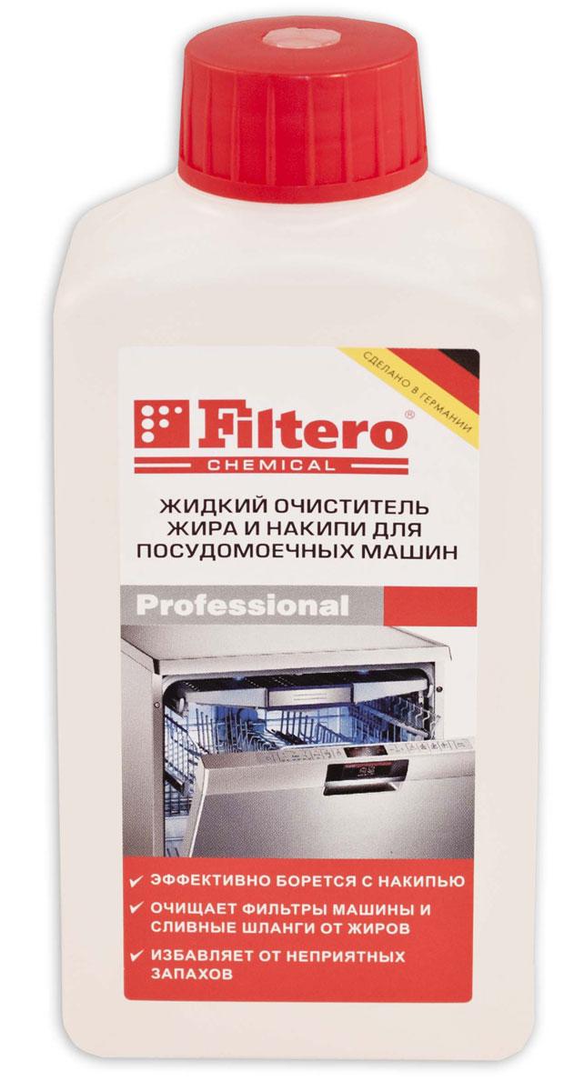 Filtero 705 жидкий очиститель жира и накипи в посудомоечных машинах, 250 мл705Загрязнения на внутренних поверхностях посудомоечных машин вызывают ряд проблем в эксплуатации прибора. Накипь может являться причиной поломки, а жир - появления неприятных запахов и слабой моющей способности машины. Жидкий очиститель для посудомоечных машин Filtero 705 удаляет любые загрязнения с внутренних деталей посудомоечных машин. Эффективно борется с накипью Очищает фильтры машины и форсунки от жиров Очищает сливные шланги Избавляет от неприятных запахов