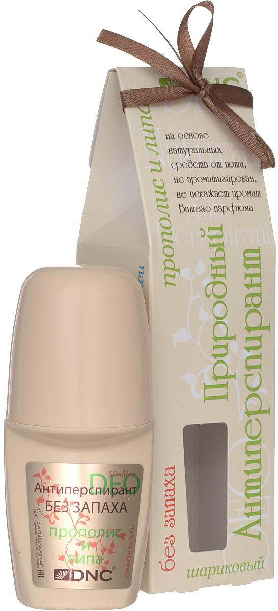 Природный антиперспирант DNC Прополис и липа, шариковый, без запаха, 50 мл4751006754829Природный антиперспирант DNC Прополис и липа без запаха содержит прополис и экстракт липового цвета, которые эффективно снижают активность бактерий, ответственных за неприятный запах. Способствует заживлению небольших повреждений кожи. Не содержит парфюмерных отдушек, безопасен и эффективен для чувствительной кожи.
