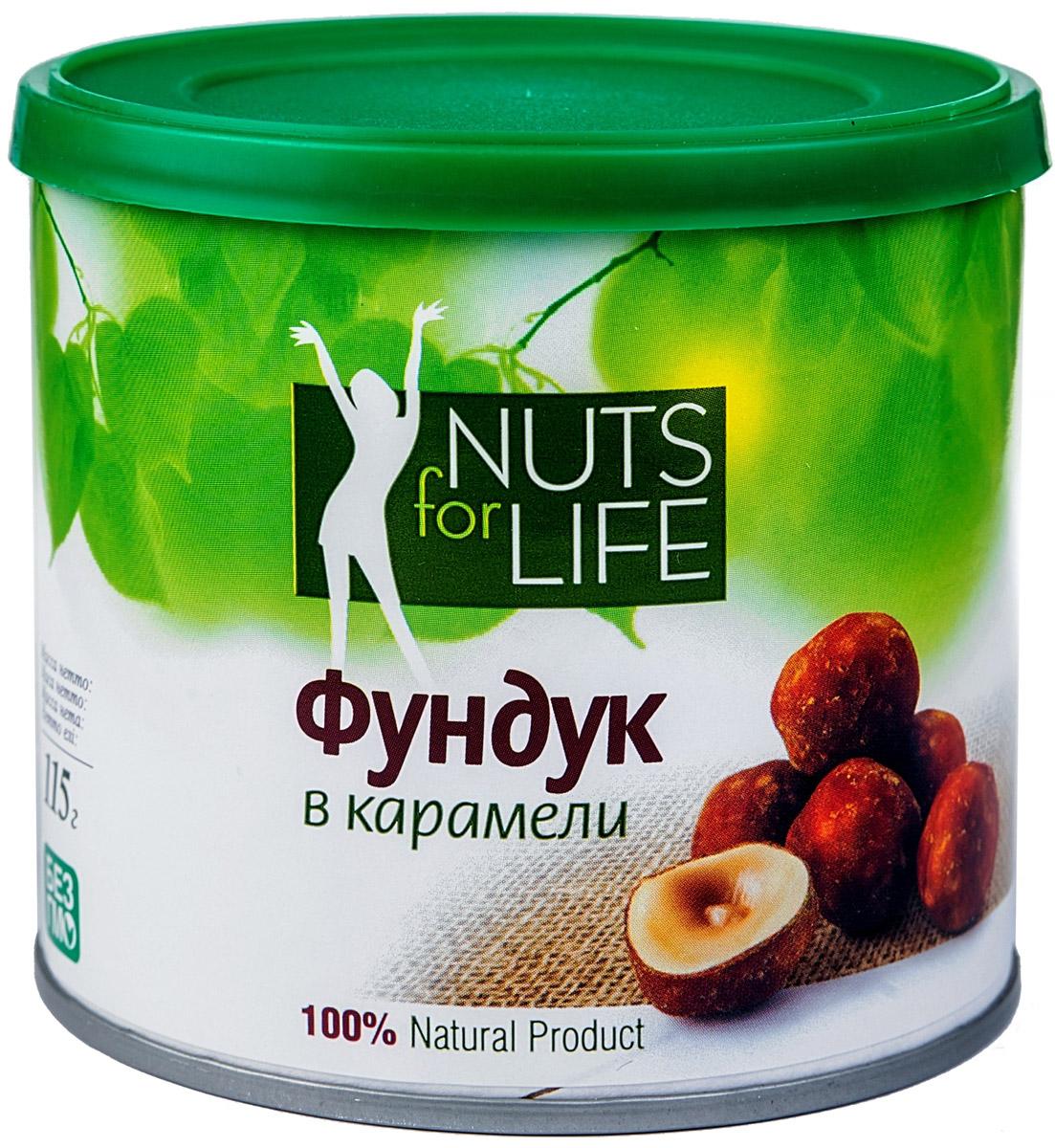 Nuts for Life Фундук в карамели, 115 г