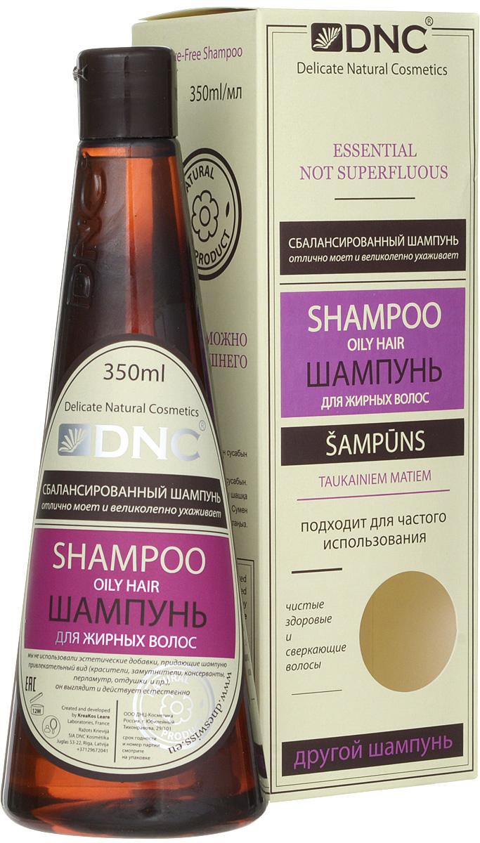 DNC Шампунь для жирных волос, 350 мл4751006752641Сбалансированный шампунь отлично моет и великолепно ухаживает, без отдушек и SLS. Мы не использовали эстетические добавки, придающие шампуню привлекательный вид (отдушки, красители, замутнители, консерванты, перламутр и пр.), он выглядит и действует естественно. подходит для частого использования. Все что возможно и ничего лишнего. Виртуозно подобранное сочетание мягких очищающих компонентов. Они взаимно усиливают активность друг друга, компенсируя и нейтрализуя раздражающее действие. Встроенные в моющую систему натуральные защитные и восстанавливающие элементы помогают волосам дольше оставаться чистыми, сверкающими и здоровыми. Сложная комбинация очищающих компонентов и активных добавок помогает решить самую сложную для жирных волос задачу - избавится от лишнего жира и не пересушить кончики волос. Комплекс помогает уменьшить активность сальных желез не травмируя структуру и не разрушая защитную оболочку волос. Позволяет волосам долго оставаться свежими, мягкими и...