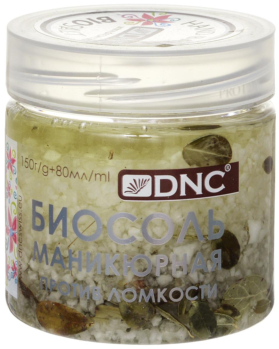 Биосоль маникюрная DNC, против ломкости, 150 г + 80 мл4751006752849Биосоль маникюрная DNC - уникальное сочетание масляного комплекса и морской соли с растительными компонентами. Состав добавляется в горячую ванночку, настаивается, остывая до комфортной температуры. Ванночку принимают 10-15 минут. Общее воздействие минералов, экстрактов и масел буквально оживляет кожу рук и ногти. Залог прекрасного и беспроблемного маникюра. Брусника и растительные масла размягчают ногти и кутикулу, что помогает укрепить ногти и эффективно обработать околоногтевой валик. Ланолин и витамин F насыщают ногти питательными веществами, делая их более крепкими и пластичными. Содержимое баночки рассчитано примерно на 30 ванночек для рук.
