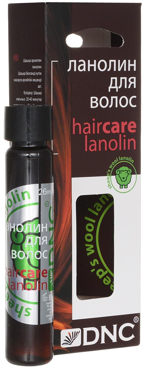 DNC Ланолин для волос, 26 мл4751006750968Является одним из самых эффективных питающих жиров. Если очищенный ланолин смешать с водой, он увеличивается почти в два раза. Так как в коже человека содержится 60-70% воды, то нанесенный на ее поверхность ланолин, устремляется к внутрикожной воде, проникая в глубинные слои кожи. Вместе с собой он увлекает и другие вещества - витамины, микроэлементы. Он играет роль транспорта полезных веществ и способствует увлажнению кожи. Ланолин, полученный из овечьей шерсти, идеально очищен и подготовлен для наилучшего использования в лечебных и косметических целях. Ланолин использован здесь в максимально возможной эффективной концентрации. В соединении с маслами и экстрактами он создает достаточно легкую, но при этом очень сильную питающую, увлажняющую и защитную систему. Правильно подобранный комплекс сопутствующих масел и экстрактов позволяет Ланолину проявить свои великолепные увлажняющие и смягчающие свойства. Один из лучших природных увлажнителей, Ланолин действует долго, удерживая влагу...