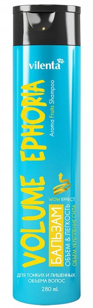 Vilenta Бальзам Volume Ephoria для тонких и лишенных объема волос, 280 млВБ002Комплекс витаминов вдохнет объем даже в самые тонкие и поврежденные волосы. Витамины станут импульсом к естественному укреплению и придадут волосам пышность и густоту.Кератин покажет всю красоту, которой могут обладать Ваши волосы, подарит им «вторую жизнь» и здоровый вид. Это надежный защитник от вредного воздействия окружающей среды.Репейное масло добавлено в шампунь, чтобы увлажнить, смягчить и напитать ваши волосы.Миндальное масло поможет Вашим волосам не сломаться в трудных ситуациях. Ведь оно отлично питает и предотвращает ломкость. Этот чудо компонент сделает послушными даже самые независимые волоски.Пантенол встанет на защиту от ультрафиолета и высоких температур, сделает волосы легкими и гладкими, придаст им воздушность и невесомость.