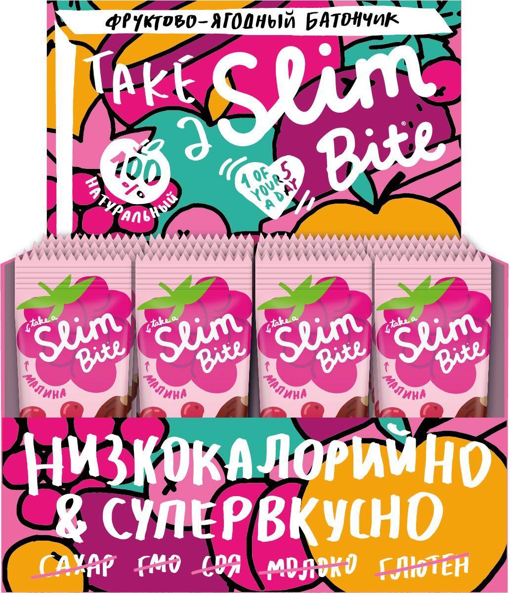 Take A Slim Bite Малина батончик орехово-фруктовый, 30 шт х 30 г4650062591273Take A Slim Bite со спелой малиной - истинное наслаждение для ценителей ягодных десертов. Клюква и специи придают батончику нежный вкус и утонченный аромат.