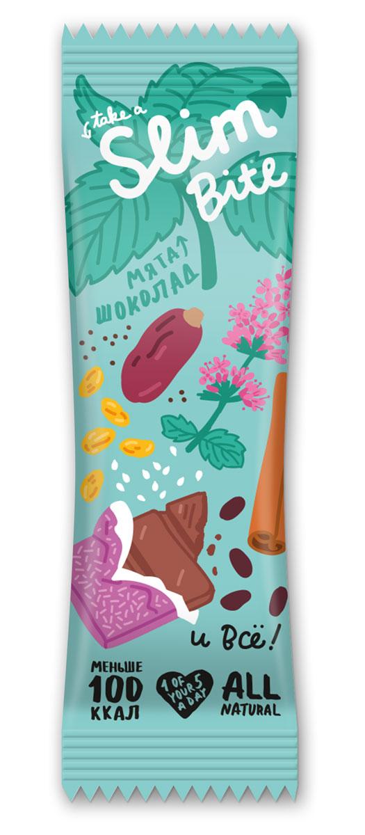 Take A Slim Bite Мята и Шоколад батончик орехово-фруктовый, 30 г4650062591181Необычное сочетание темного горького шоколада и мяты освежит не только в жаркий летний день, но и поможет взбодриться ранним утром. Slim Bite Мята-Шоколад - идеальный вкус для начала нового дня.