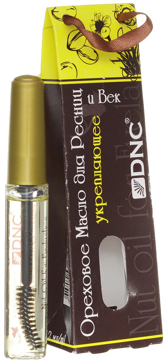 Ореховое масло для ресниц DNC, укрепляющее, 12 мл4751006755963Ореховое масло для ресниц DNC защитит ваши ресницы от выпадения и обеспечит им рост и здоровье. Идеальное сочетание природных масел на удобной щеточке - совсем не сложный путь к красивым и ухоженным ресничкам. Масла подобраны по свойствам и в пропорциях, необходимых для того чтобы их естественные составляющие помогали росту здоровых и крепких ресниц. Уменьшает покраснения, тонизирует и подтягивает кожу век. Применение: щеточкой проведите по ресницам от самых корней. Небольшое количество масла нежно нанесите на веки. Средство рекомендуется наносить на ресницы перед сном и удалять утром.