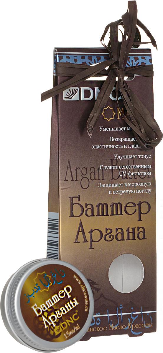 DNC Марокканское масло Баттер аргана для лица, защитное, против морщин, 15 мл4751006756359DNC Баттер аргана - марокканское масло красоты. Уменьшает морщины. Возвращает коже эластичность и гладкость. Улучшает тонус. Служит естественным UV-фильтром. Сильнейшее сочетание прекрасных косметических масел (ши, арганы, миндаля). Нежнейший и, при этом очень эффективный уход за кожей вокруг глаз, лица и зоны декольте. Кожа становится заметно более гладкой, значительно уменьшаются мелкие морщины. Аргана способствует обновлению клеток кожи, возвращая ей природную шелковистость и блеск. Предохраняет от сухости и ультрафиолета в течение дня. Не содержит воду и является идеальной защитой лица в морозную и ветреную погоду.