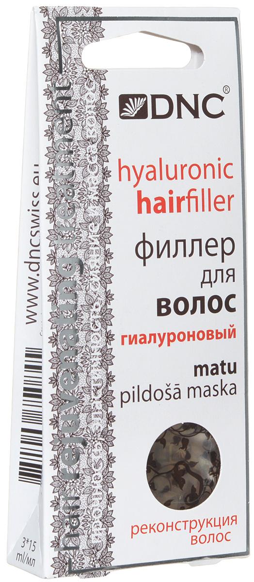 DNC Филлер для волос, 3x15 мл4751006750845Комплексное решение для восстанавливающего заполнения поврежденных волос.