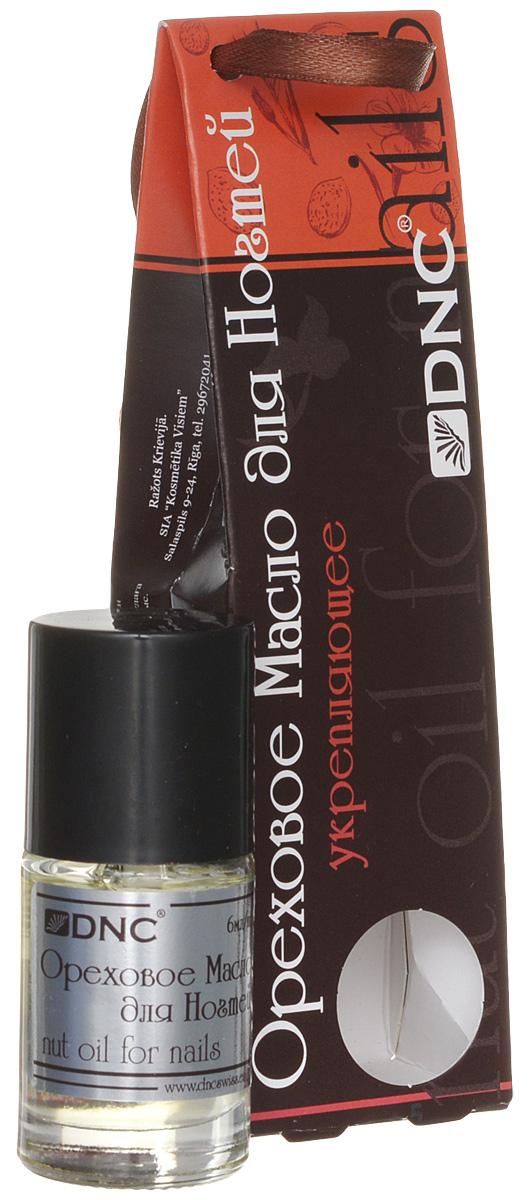 Ореховое масло для ногтей DNC, укрепляющее, 6 мл4751006755802Ореховое масло для ногтей DNC восстановит естественную прочность ногтей и создаст им длительную защиту. Тщательно подобранные в оптимальном сочетании питательные вещества вернут ногтям красоту и силу. Применение: небольшим количеством масла покройте, как ногти, так и кутикулы; лучше на ночь. По возможности проводите процедуру каждый день, 1-2 недели.