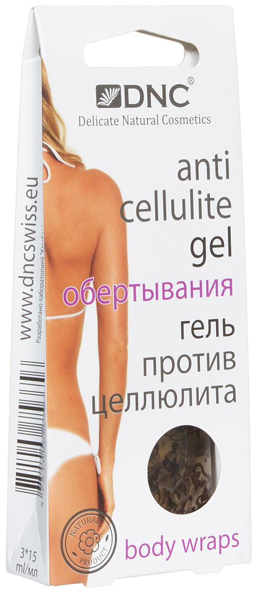 DNC Против целлюлита гель для обертываний/антицеллюлитный гель, 45 мл4751006756656Жирочек, что расположился на бедрах и животе, рассчитывал остаться здесь надолго…. и даже «апельсиновую корочку» образовал. Не тут-то было! Целый набор антицеллюлитных препаратов активизирует кровообращение, встряхнет и взбодрит, подтянет и смягчит кожу. Заставит «накопления» стать более гладкими, уменьшит характерный рельеф. Средства можно чередовать или пробовать по очереди, подбирая, подходящее. Безжировая система природных биоактивных компонентов. Стимулирует лимфатическую и кровяную систему. Способствует уменьшению размера жировых клеток. Укрепляет и подтягивает кожу и соединительные ткани, увеличивает синтез эластина. Гель, ускоряя обмен веществ, помогает уменьшить общий объем подкожных жировых отложений. Применение: Нанесите гель на проблемные участки. Оберните пленкой и укройтесь теплым одеялом. Смойте через 30-40 минут теплой водой. Перед процедурой проверьте кожу на аллергичность. Обертывания можно проводить 3-4 раза в неделю