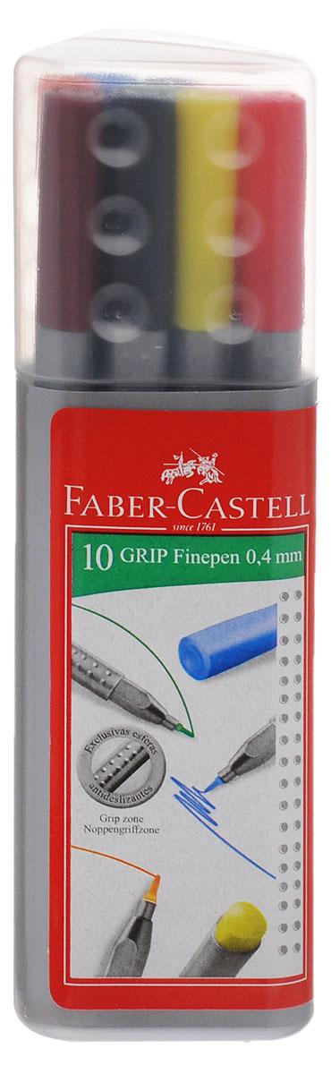 Капиллярная ручка GRIP, 0,4мм, набор цветов, в тубе, 10 шт.151611Капиллярная ручка GRIP, 0,4мм, набор цветов, в тубе, 10 шт. Вид ручки: капиллярная. Материал: пластик.