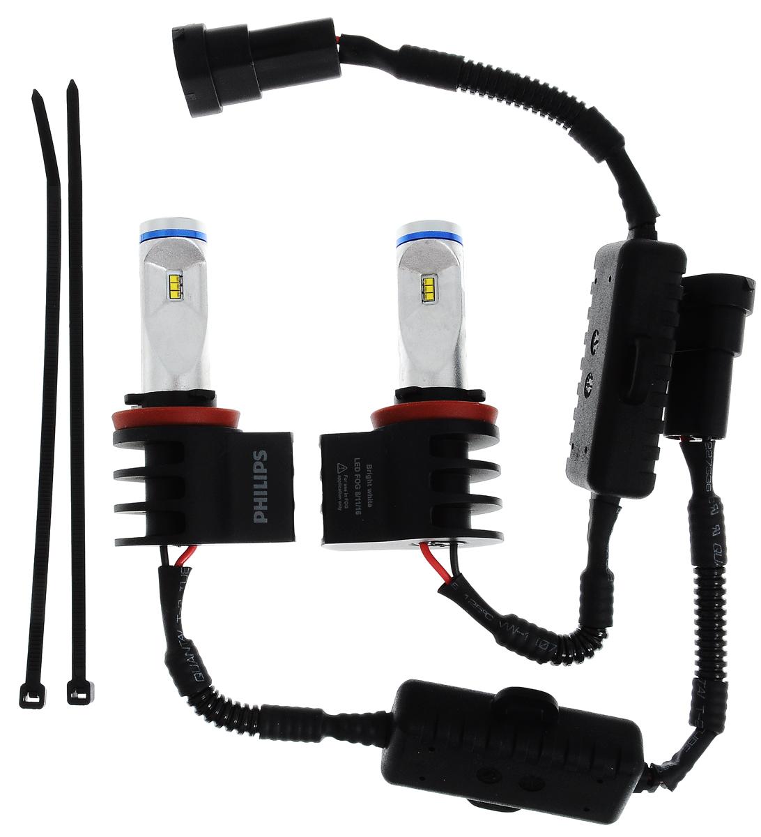 Лампа автомобильная светодиодная Philips LED Fog, противотуманная, цоколь H8/H11/H16, 12V, 9,3W, 2 шт12834UNIX2Противотуманная лампа Philips LED Fog состоит из 3-х светодиодных элементов, расположенных в форме нити накаливания, горелки специальной конструкции для быстрого охлаждения, а также радиатора, рассеивающего тепло для постоянного охлаждения светодиодов. Технология отвода тепла AirFlux обеспечивает максимальное охлаждение светодиодов и продлевает срок службы лампы. Мощный яркий белый свет 6000 К гарантирует идеальное совпадение по цветовой температуре с ксеноновыми и светодиодными лампами головного освещения. Запатентованная технология SaferBeam и уникальная конструкция светодиодной лампы формируют правильный пучок света, который не слепит встречных водителей и обеспечивает до 45% больше света на дороге, чем при использовании стандартных галогенных ламп. Срок эксплуатации Philips LED Fog составляет 12 лет, что равноценно сроку эксплуатации автомобиля. Благодаря универсальному дизайну и лёгкости в установке, светодиодные лампы Philips LED Fog идеально...