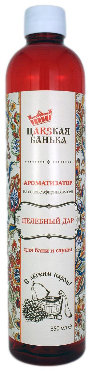 ARS Ароматизатор для бани и сауны Целебный дар: сосна, эвкалипт, апельсин, 350 млАрс-2654Ароматизатор для бани и сауны ARS создан на основе 100 % эфирных масел сосны, эвкалипта и апельсина. Он легко смешивается с водой, при использовании не требует очистки каменки от горения, но при этом обладает теми же свойствами, что и чистое эфирное масло, а также обладает более тонким ароматом. В бане способствует достаточно быстрому и надежному достижению расслабления, улучшает настроение и самочувствие.