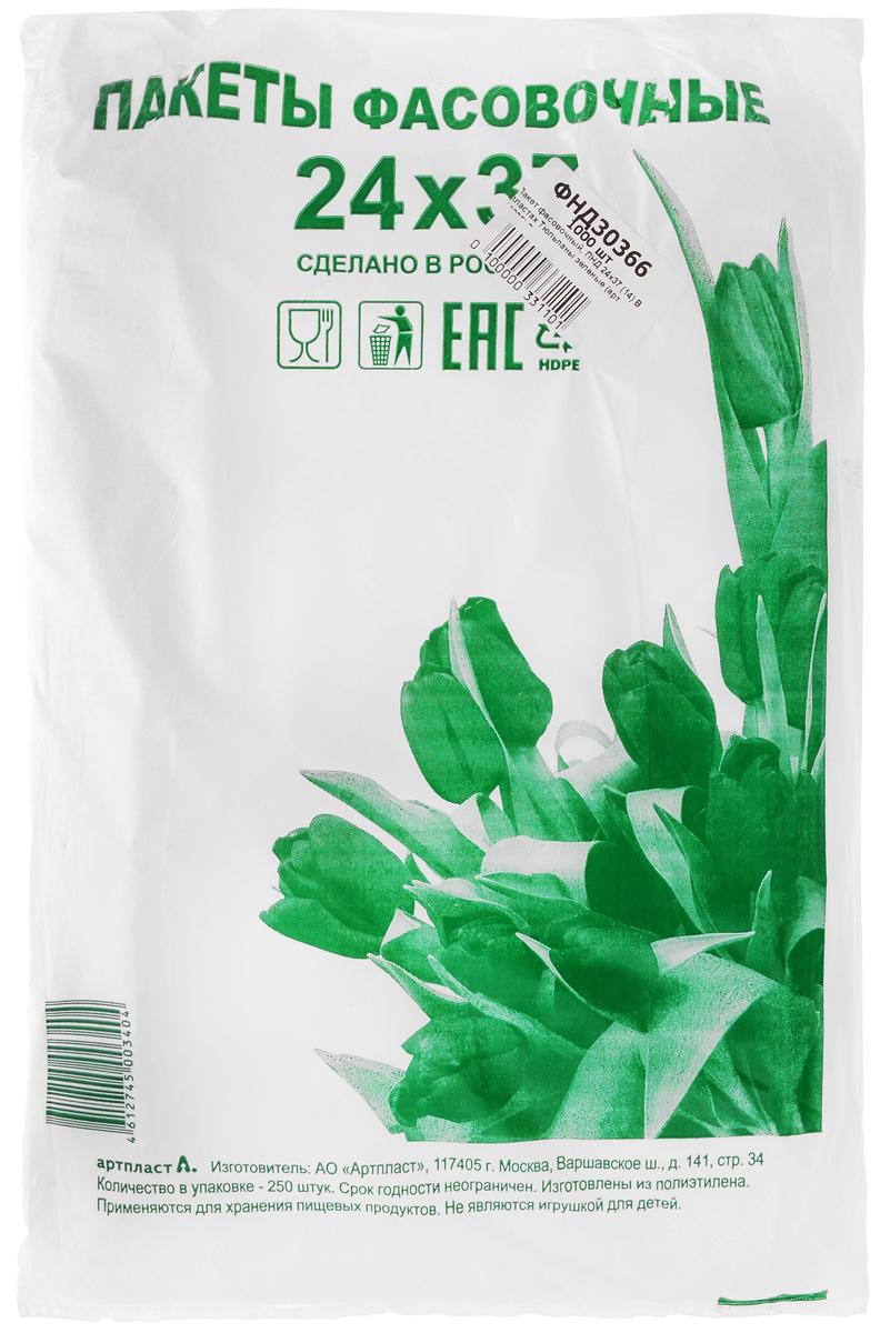 Пакет фасовочный Артпласт Тюльпаны зеленые, 24 х 37 см, 1000 штФНД30366Фасовочные пакеты Артпласт Тюльпаны зеленые - это пакеты без ручек, выполненные из ПНД (полиэтилена низкого давления). Такие пакеты являются практичными, экономичными и простыми. Фасовочные пакеты в основном используются для упаковки различных пищевых продуктов, а также упаковки некоторых видов товаров непродовольственной группы. Пакеты упакованы в пласт белого цвета с изображением зеленых цветов. Размер пакетов: 24 х 37 см.