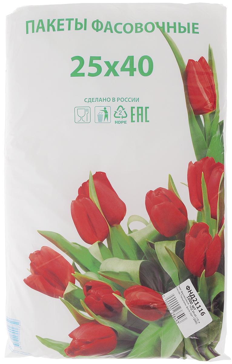 Пакет фасовочный Артпласт Тюльпаны, 25 х 40 см, 1000 штФНД21116Фасовочные пакеты Артпласт Тюльпаны - это пакеты без ручек, выполненные из ПНД (полиэтилена низкого давления). Такие пакеты являются практичными, экономичными и простыми. Фасовочные пакеты в основном используются для упаковки различных пищевых продуктов, а также упаковки некоторых видов товаров непродовольственной группы. Пакеты упакованы в пласт белого цвета с изображением красных тюльпанов. Размер пакетов: 25 х 40 см.
