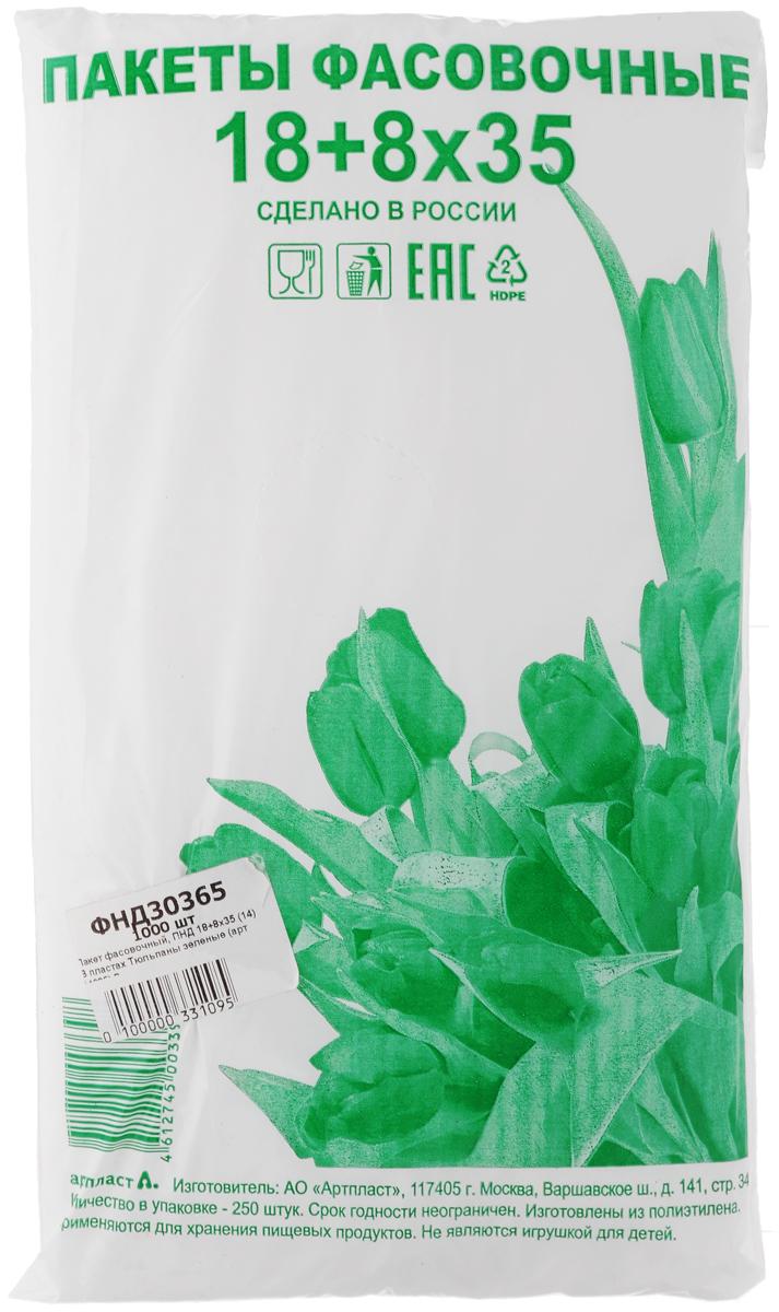 Пакет фасовочный Артпласт Тюльпаны зеленые, 18+8 х 35 см, 1000 штФНД30365Фасовочные пакеты Артпласт Тюльпаны зеленые - это пакеты без ручек, выполненные из ПНД (полиэтилена низкого давления). Такие пакеты являются практичными, экономичными и простыми. Фасовочные пакеты в основном используются для упаковки различных пищевых продуктов, а также упаковки некоторых видов товаров непродовольственной группы. Пакеты упакованы в пласт белого цвета с изображением зеленых цветов. Размер пакетов: 18 х 35 см, 26 х 35 см.