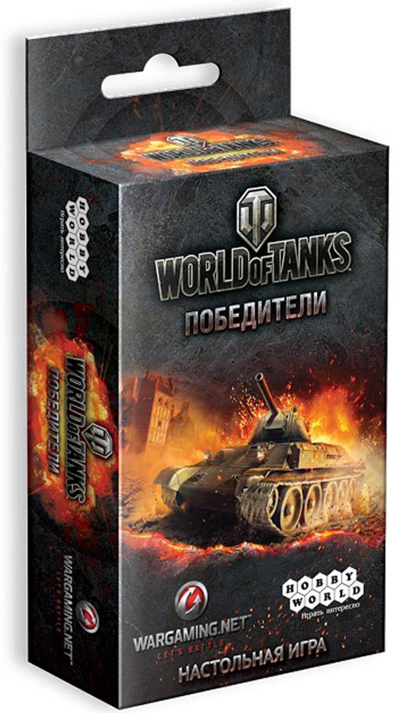 Hobby World Настольная игра World of Tanks. Победители1596Готовьтесь к танковым сражениям! В распоряжении каждого игрока будет ангар с техникой, и вам предстоит состязаться с соперниками в меткости, скорости и боевой мощи. Молниеносные решения и точный расчёт приведут вас к верной победе! Ключевые особенности игры: 1) «World of Tanks: Победители» — быстрая настольная игра по мотивам онлайн-хита с многомиллионной аудиторией активных игроков, где они будут состязаться с соперниками в меткости, скорости и боевой мощи. 2) Новая версия игры для поклонников знаменитой серии в компактной упаковке, которая легко поместится в карман. 3) Можно играть по ускоренному сценарию, а также по продолжительному, до тех пор, пока не закончатся карты в ангарах у всех игроков. 4) Кроме 48 карт техники в этой коробке лежит уникальная карта «Т-54» для настольной игры в той же вселенной — World of Tanks:Rush, которую нельзя найти ни в одном другом наборе.