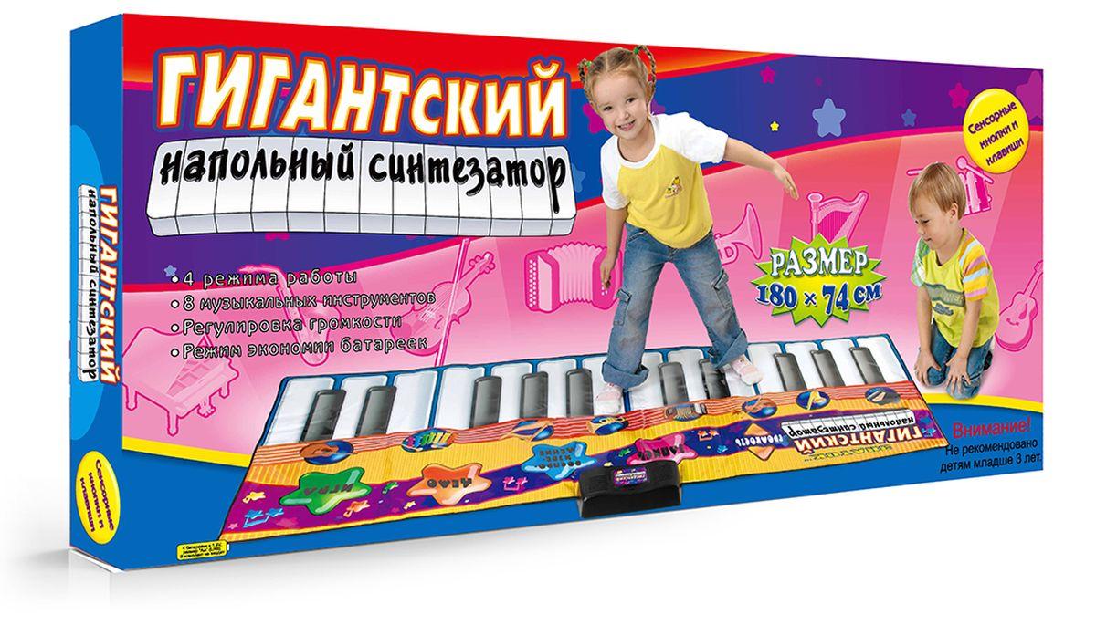 Знаток Звуковой коврик Гигантский напольный синтезаторSLW928Напольный синтезатор представляет собой гибкий коврик с сенсорными контактами и электронным блоком управления. Синтезатор имеет 24 клавиши и 4 различных режима работы: «Игра», «Запись», «Воспроизведение», «Демо». Воспроизводит звуки 8 музыкальных инструментов фортепиано, саксофон, скрипку, аккордеон, трубу, арфу, ксилофон или гитару. Можно прослушать мелодии 10 песен, записанных в память синтезатора. В режиме «Запись» вы можете записать в память до 80 нот, а потом их прослушать. Клавишами «Громкость» можно регулировать силу звука. Для экономии батареек имеется «спящий режим». Для работы необходимы 4 батарейки или аккумулятора размера АА (в комплект не входят). Не стирать! Загрязнения необходимо удалять влажной тряпкой при выключенном питании. Более подробную информацию можно получить в инструкции. Синтезатор легко складывается и удобен при переноске и хранении. Дети легко обучаются обращению с ним, а мелодии и песни, которые он позволяет воспроизводить, способствуют развитию...
