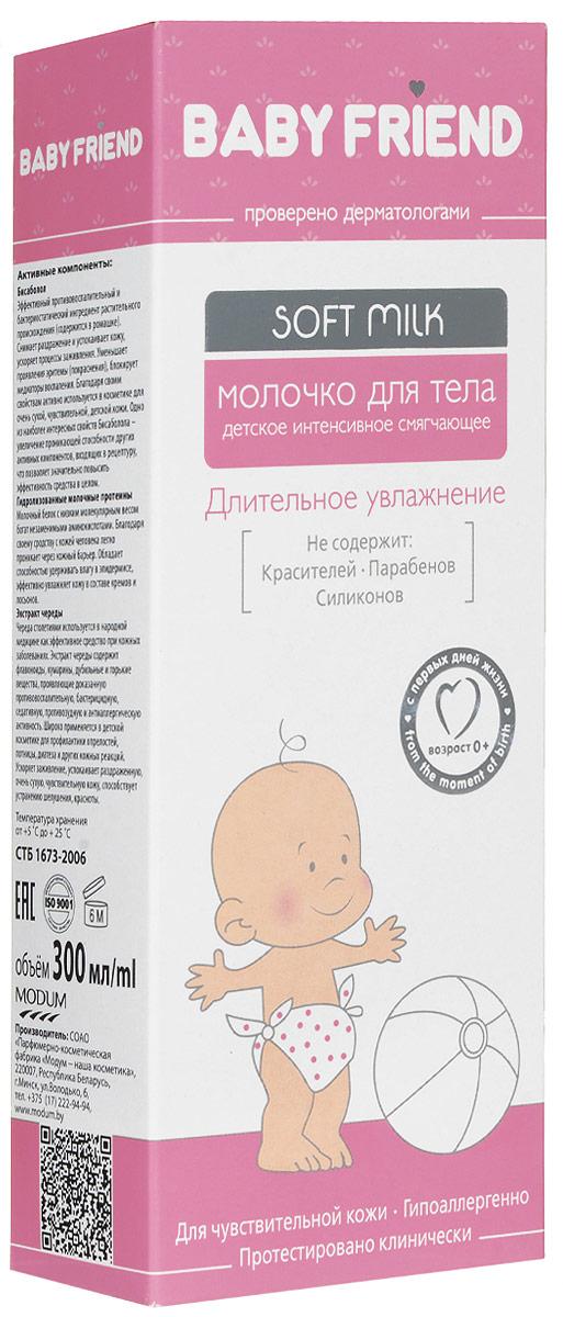 Baby Friend Молочко для тела детское интенсивное смягчающее 300 млE091-508Нежное кремовое молочко создано для быстрого и эффективного увлажнения и смягчения кожи детей первых лет жизни. Базовые компоненты формулы этого средства улучшают барьерную функцию кожи, обеспечивают лёгкое распределение и быстрое впитывание, приятные, бархатистые ощущения на коже. Активные компоненты Молочка для тела (Гидролизованные молочные протеины, Аллантоин, D-пантенол) обладают способностью проникать в глубокие слои кожи, обеспечивают длительное увлажнение, поддерживают целостность гидро-липидной мантии. Аллантоин, D-пантенол, Бисаболол и Масло персика ускоряют регенерацию клеток, способствуя скорейшему заживлению возможных повреждений верхнего рогового слоя кожи; оказывают эпителизирующее действие, устраняют шелушение и покраснение, делают кожу гладкой и эластичной. Эффективные природные антисептики - Бисаболол и Экстракт череды предупреждают развитие воспалительных процессов, обладают выраженным успокаивающим, седативным действием на кожу, уменьшая раздражение и зуд.