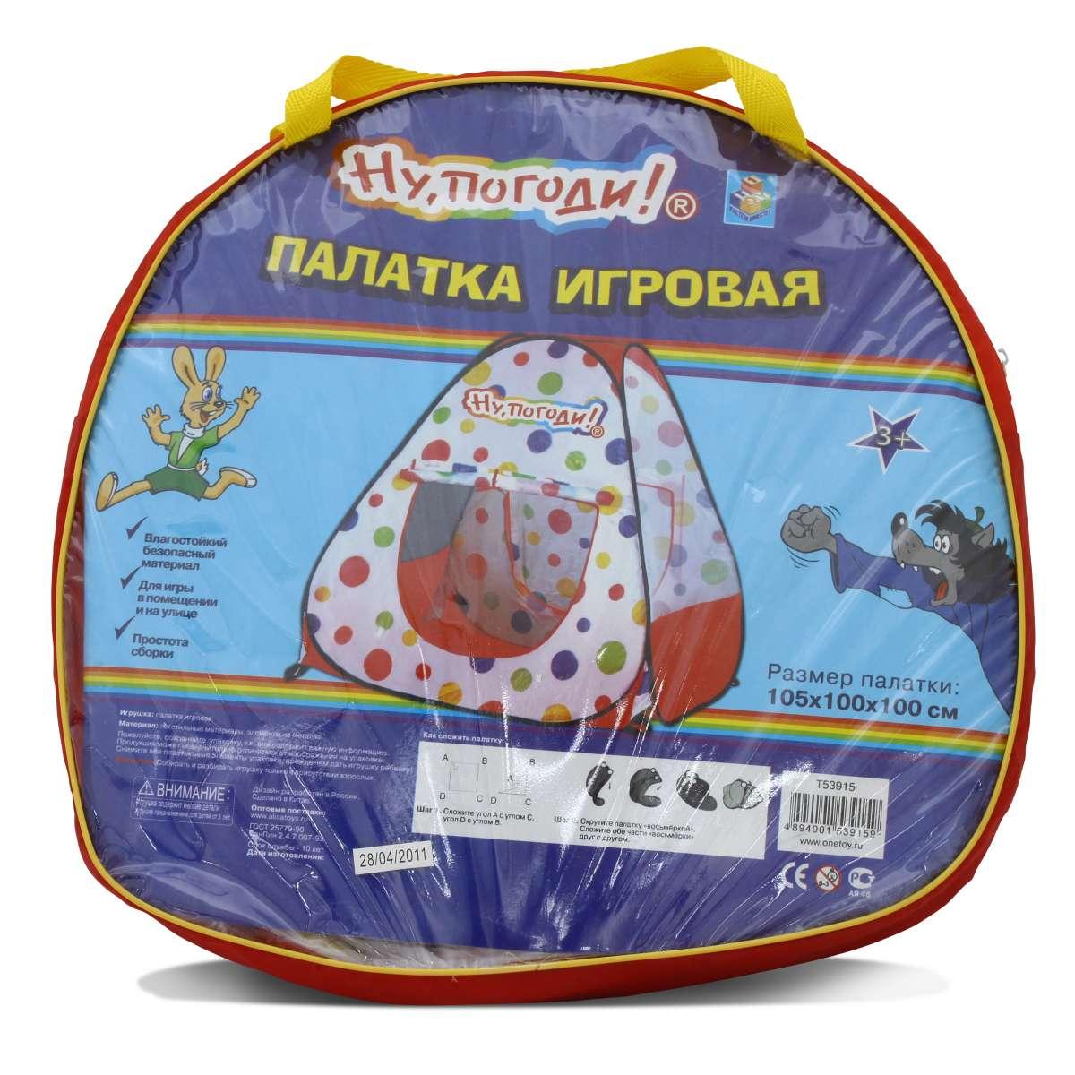 1TOY Детская игровая палатка в сумке Ну, погоди! Т53915Т53915Детская игровая палатка в сумке. Размер 104х100х25см