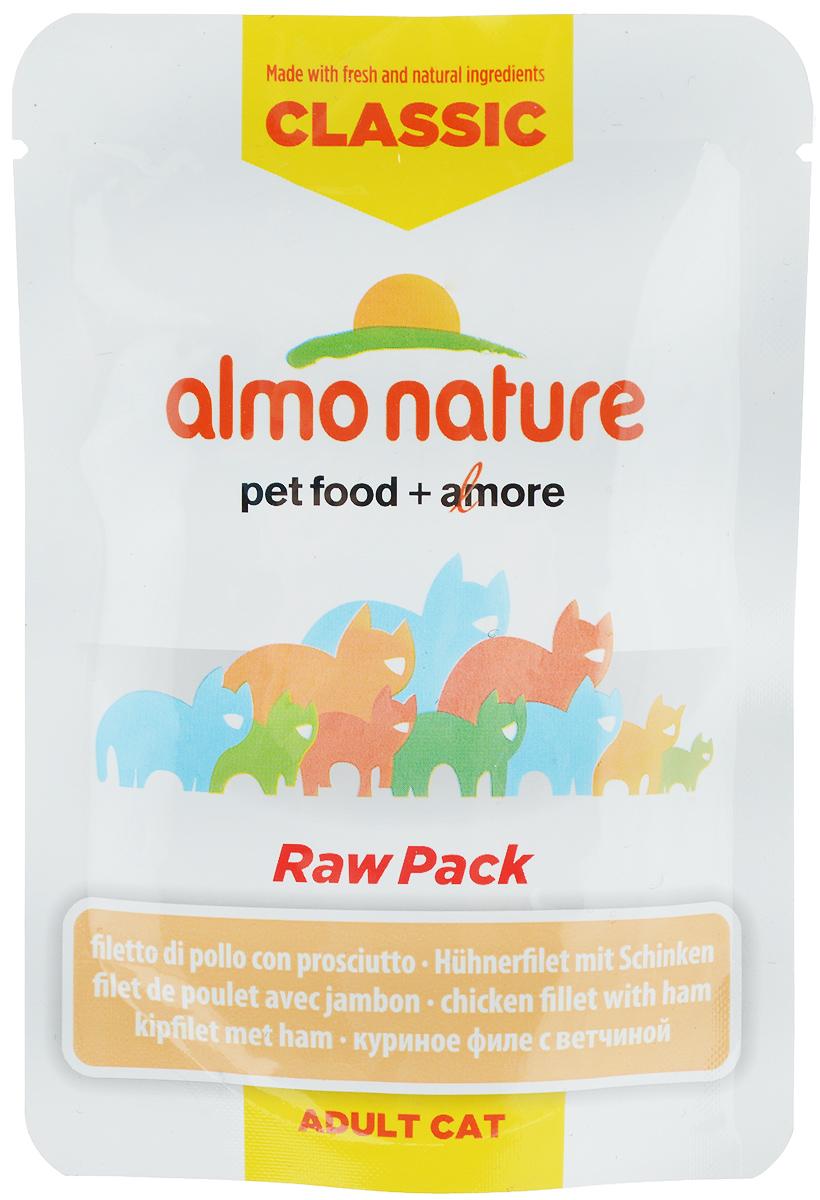 Консервы для взрослых кошек Almo Nature Classic Raw Pack, куриное филе с ветчиной, 55 г24079Консервы Almo Nature Classic Raw Pack - это корм, рекомендованный взрослым кошкам. Угощение изготавливается из свежих и натуральных ингредиентов, которые были упакованы сырыми, затем стерилизованы, чтобы сохранить питательные вещества и вкус. Ваш питомец будет в полном восторге! Не содержит сои, консервантов, ароматизаторов, искусственных красителей, усилителей вкуса. Товар сертифицирован.
